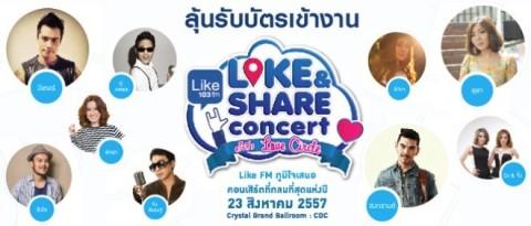 like&Share 1