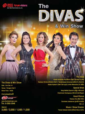 The Divas and Win