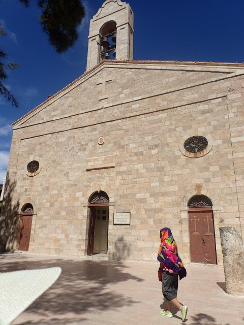 St. George Church ,Madaba