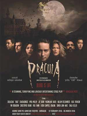dracula-2015-poster